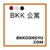 Bkk 公寓 Logo